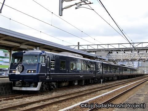 JR西日本 117系「WEST EXPRESS 銀河」 山陽ルート(上り)の旅_柳井駅にて_01