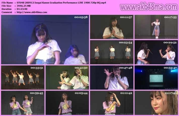 200912 STU48 磯貝花音 卒業公演