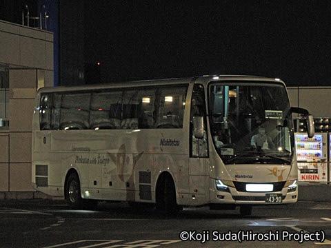西鉄「はかた号」 0001 バスタ新宿入線
