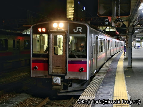 JR東日本 奥羽本線 701系(秋田~青森)