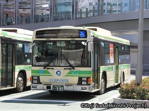 大阪シテイバス ・985 大阪駅にて