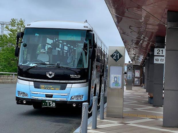 アーバン号(岩手県北バス車両)