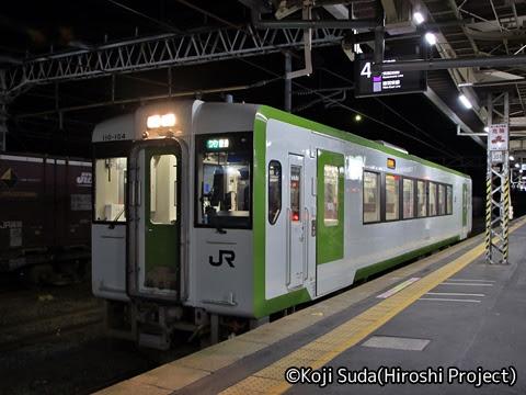 JR東日本 気仙沼線 キハ110系