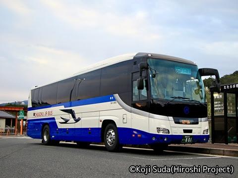 中国JRバス「出雲ドリーム博多号」 641-3955 道の駅たたらば壱番地にて_02