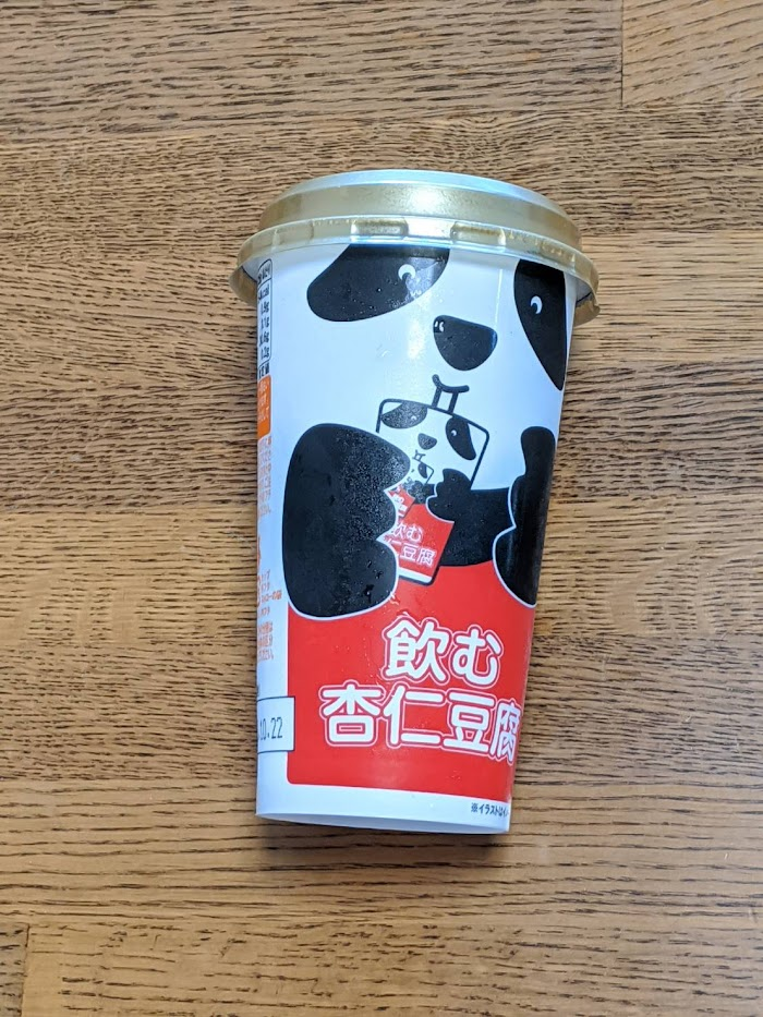 カルディ飲む杏仁豆腐の画像