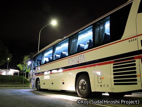 一畑バス「みこと号」 ・836_22 江の川PAにて_04