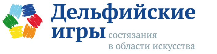ВГИИК с 9 по 11 февраля 2021 года проведет региональный этапXXмолодежных Дельфийских игр России