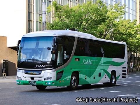 近鉄バス「オランダ号」 2953_101