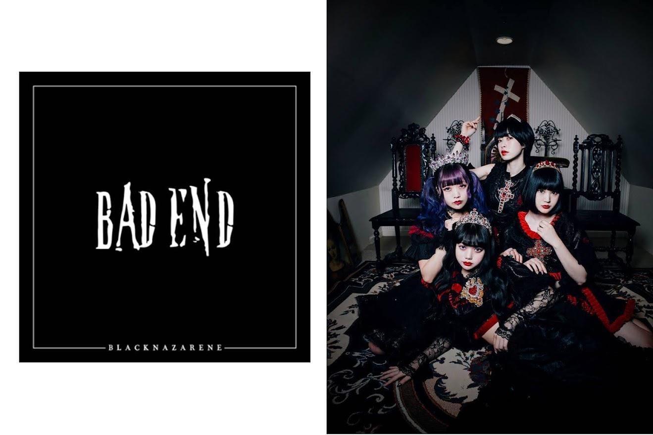 日本偶像團體 BLACKNAZARENE 推新作〈BAD END〉探討人生的終點究竟只有『死』這個壞結局嗎?