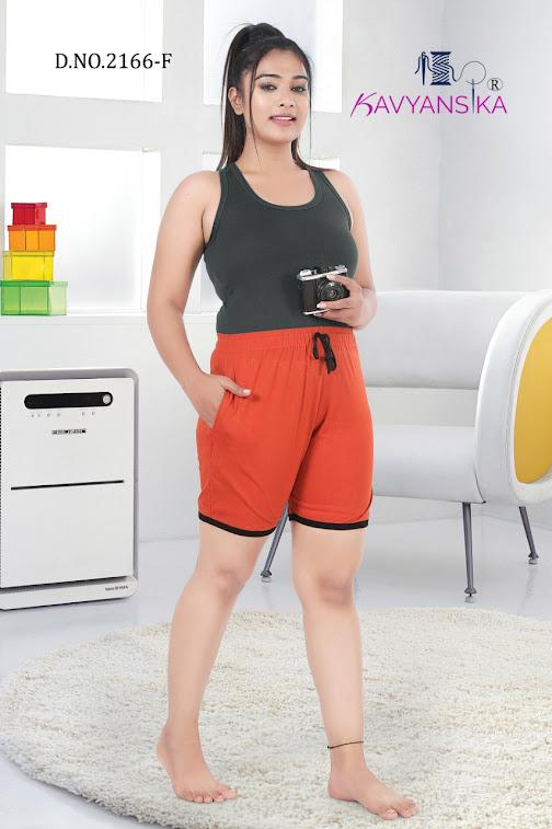 Kavyansika Vol 2166 Women Shorts Catalog Lowest Price