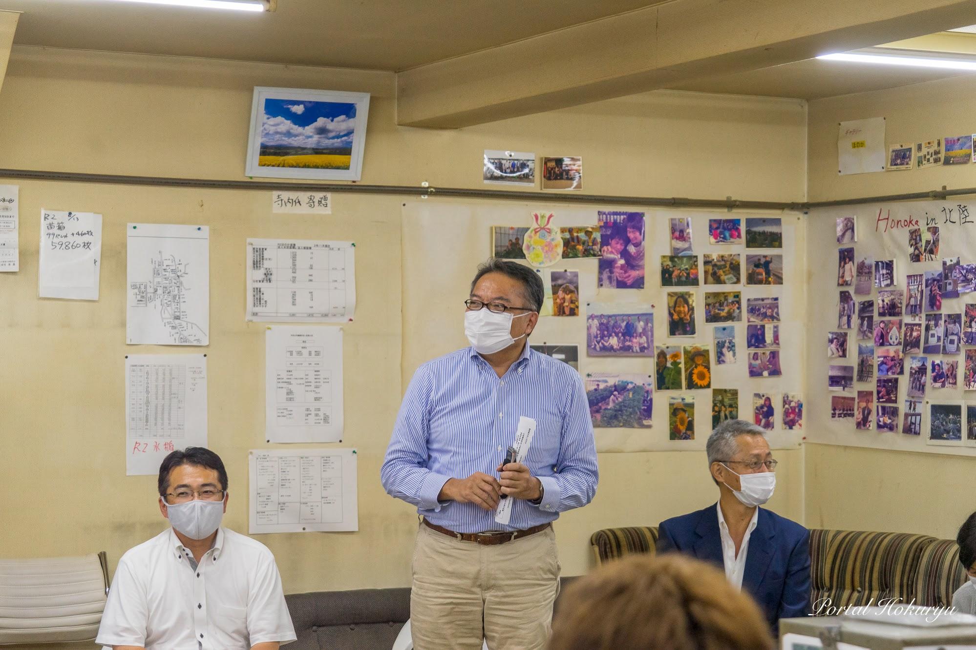 外資系企業グループについて語る久田さん