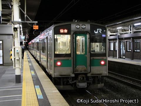 JR東日本 701系電車 仙台圏仕様 小牛田にて