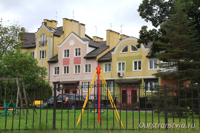 Верхний пруд, Кенигсберг
