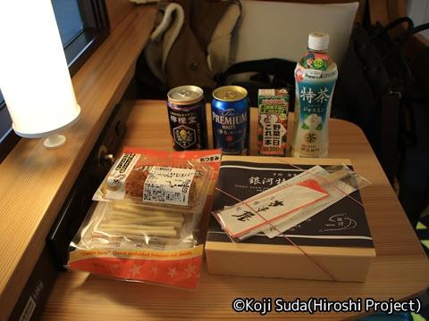 JR西日本 117系「WEST EXPRESS 銀河」 山陽ルート(上り)の旅_昼食01