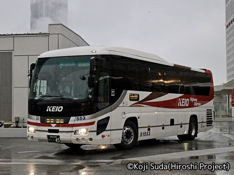 京王バス東「プリンセスロード」 81553