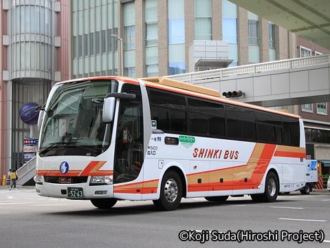 神姫バス「ハーバープリンセス」 5263