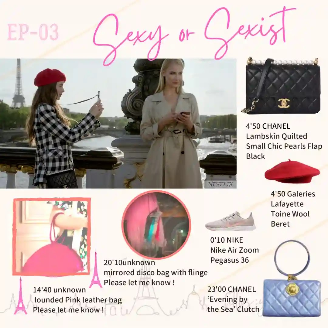Emily in Paris Episode03 chanel quilted pearl galeries lafayette toine wool beretnike air zoom