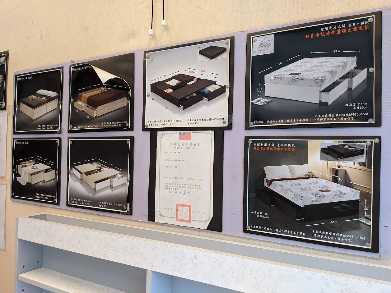 添興家具「空間利用大師」專利抽屜床系列