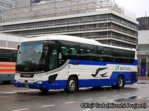 JRバス東北「仙台・新宿1号」 ・541