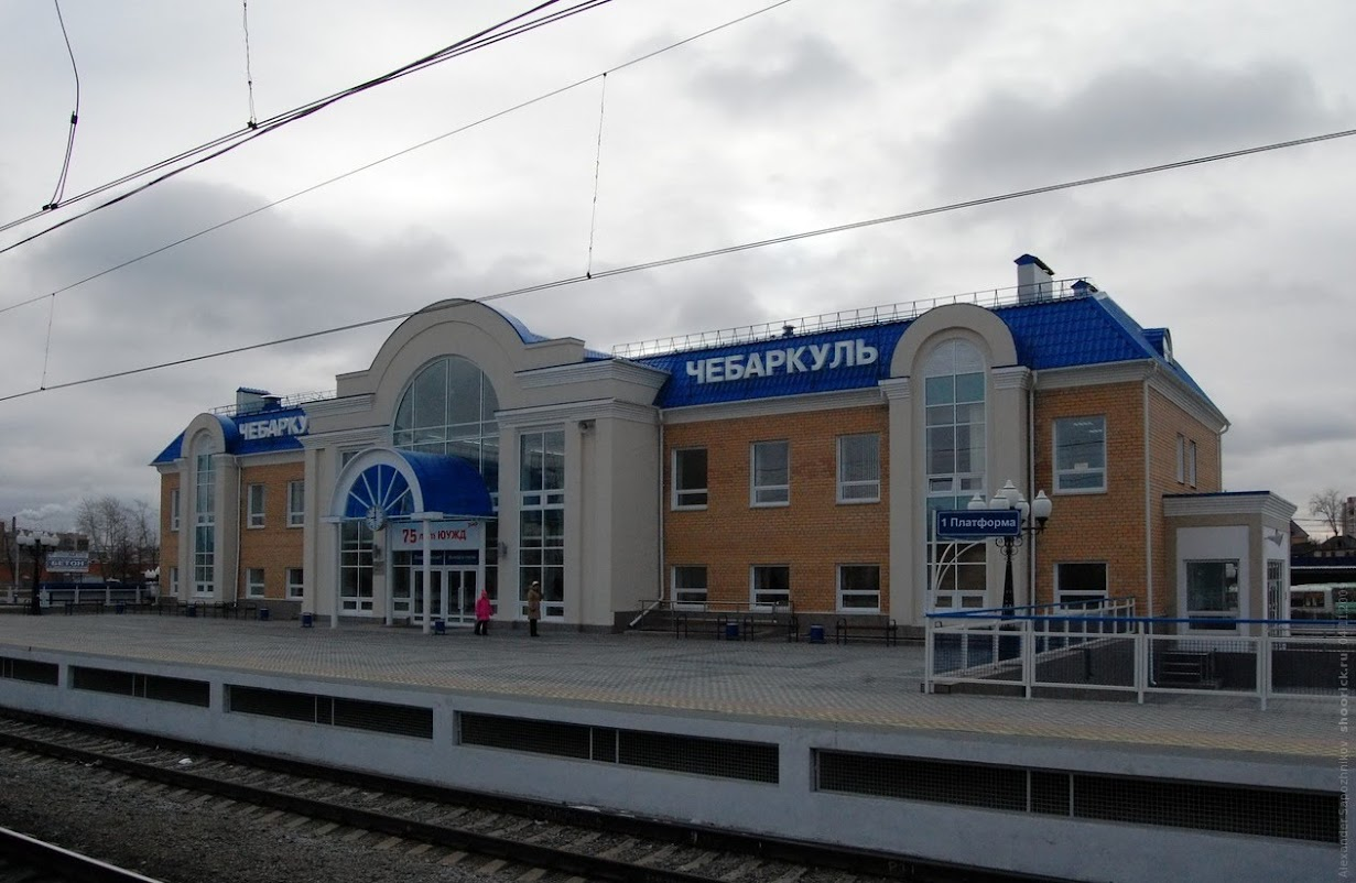Новый вокзал / New railway station