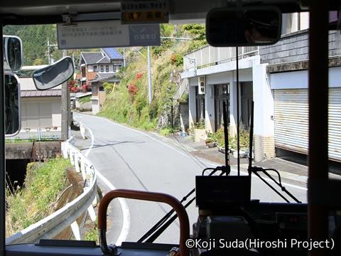奈良交通「八木新宮線」 ・938 十津川温泉→月谷口_02