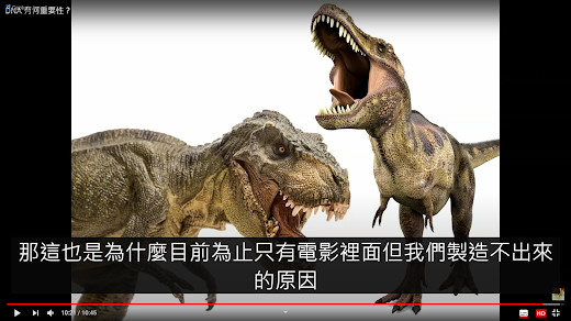 Youtube 字幕大字體