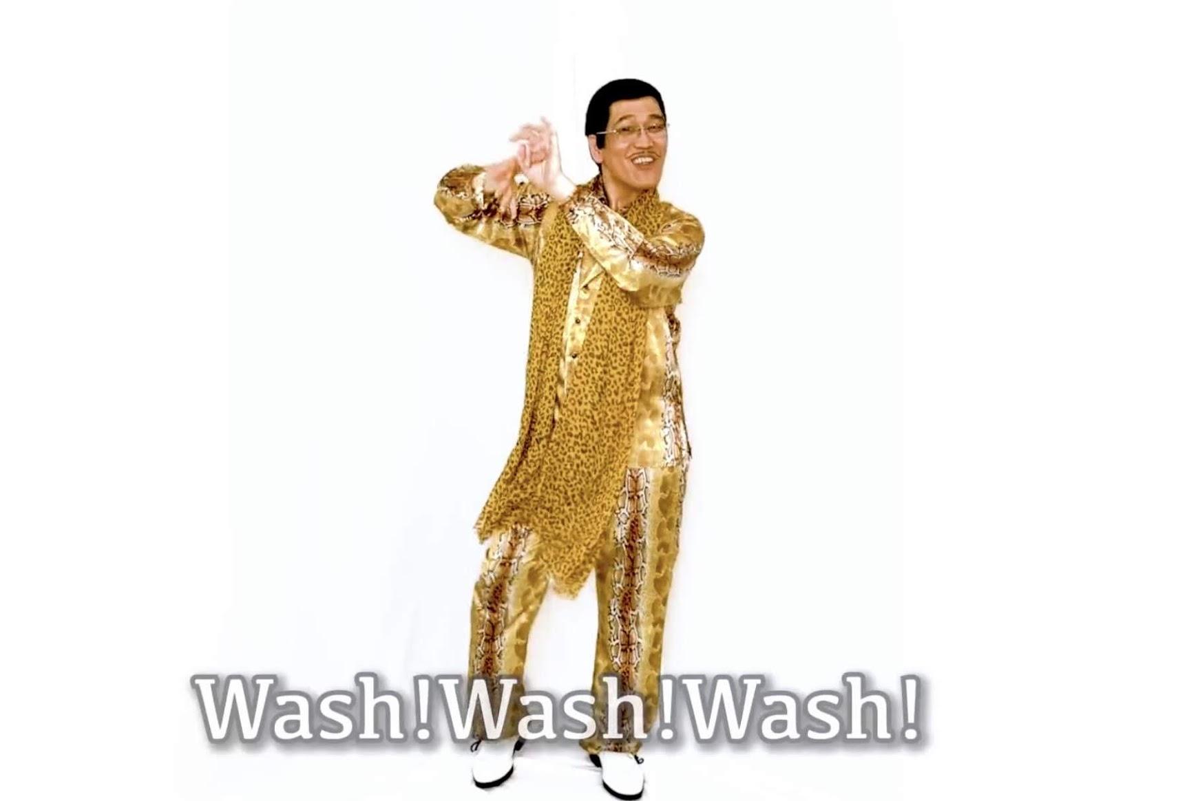 ピコ太郎 ( PIKO太郎 )鼓勵勤洗手海報 開放免費下載