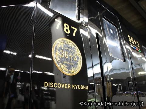 JR九州 787系「36ぷらす3」 博多駅にて_03