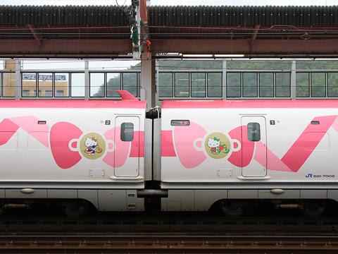 JR西日本 500系新幹線V2編成「ハローキティ新幹線」 新下関にて その3