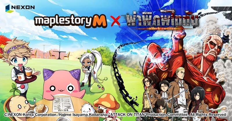 MapleStory M x Attack on Titan เควสท์สุดพิเศษที่ต้องลอง!