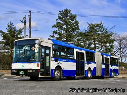 JRバス関東 白河 ボルボ連節バス 1337