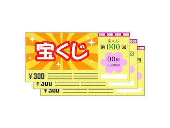 【サマージャンボミニ】第849回 2020年8/21 当選確率・当選番号