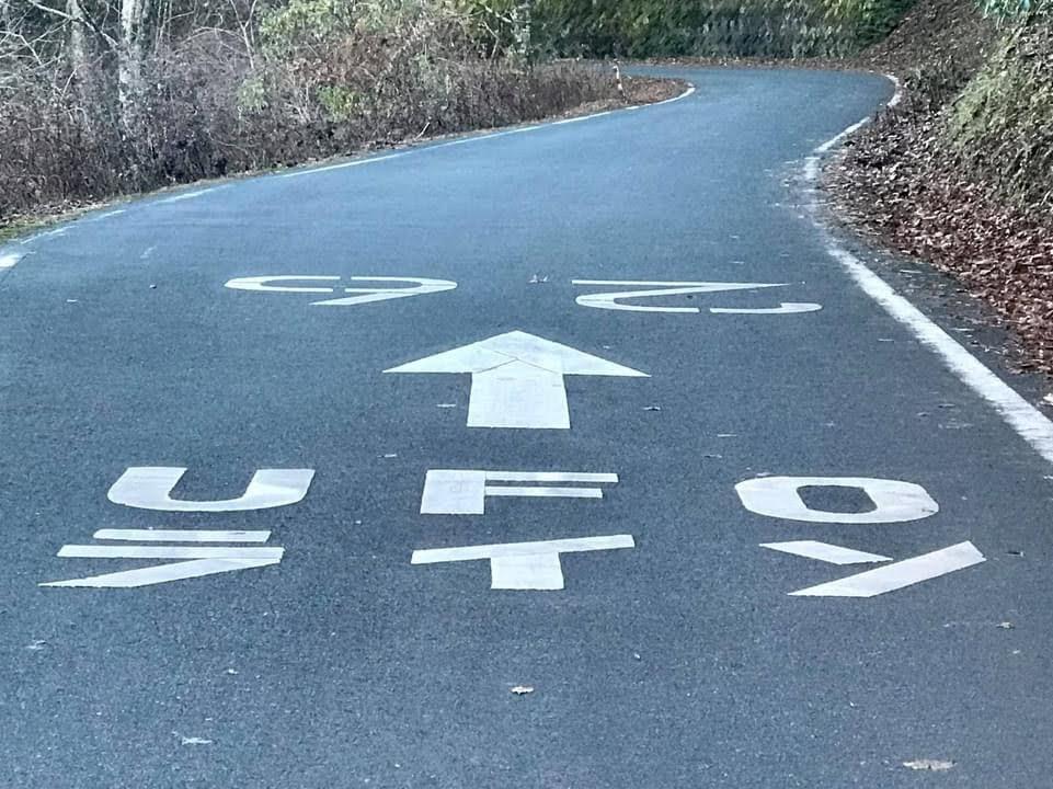 道路にUFOライン