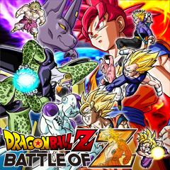 DBZ: Battle of Z - Strategy Guide