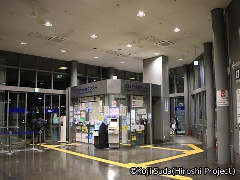 三宮バスターミナル(ミント神戸)_02
