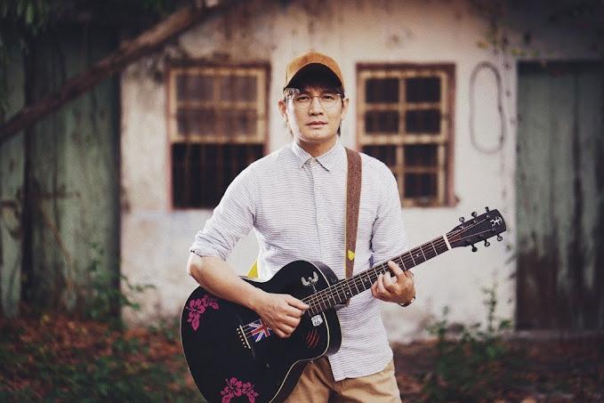 臺灣首張太陽能錄音專輯 金曲歌王 羅文裕 推出全新客語創作專輯《當太陽升起時》