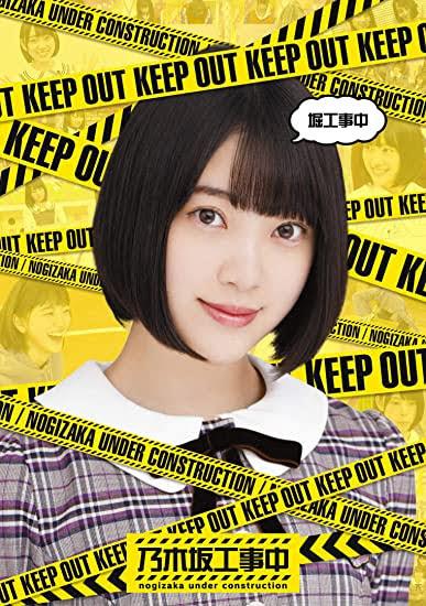 200603 (BDISO) 堀⼯事中 (乃木坂46) Blu-ray