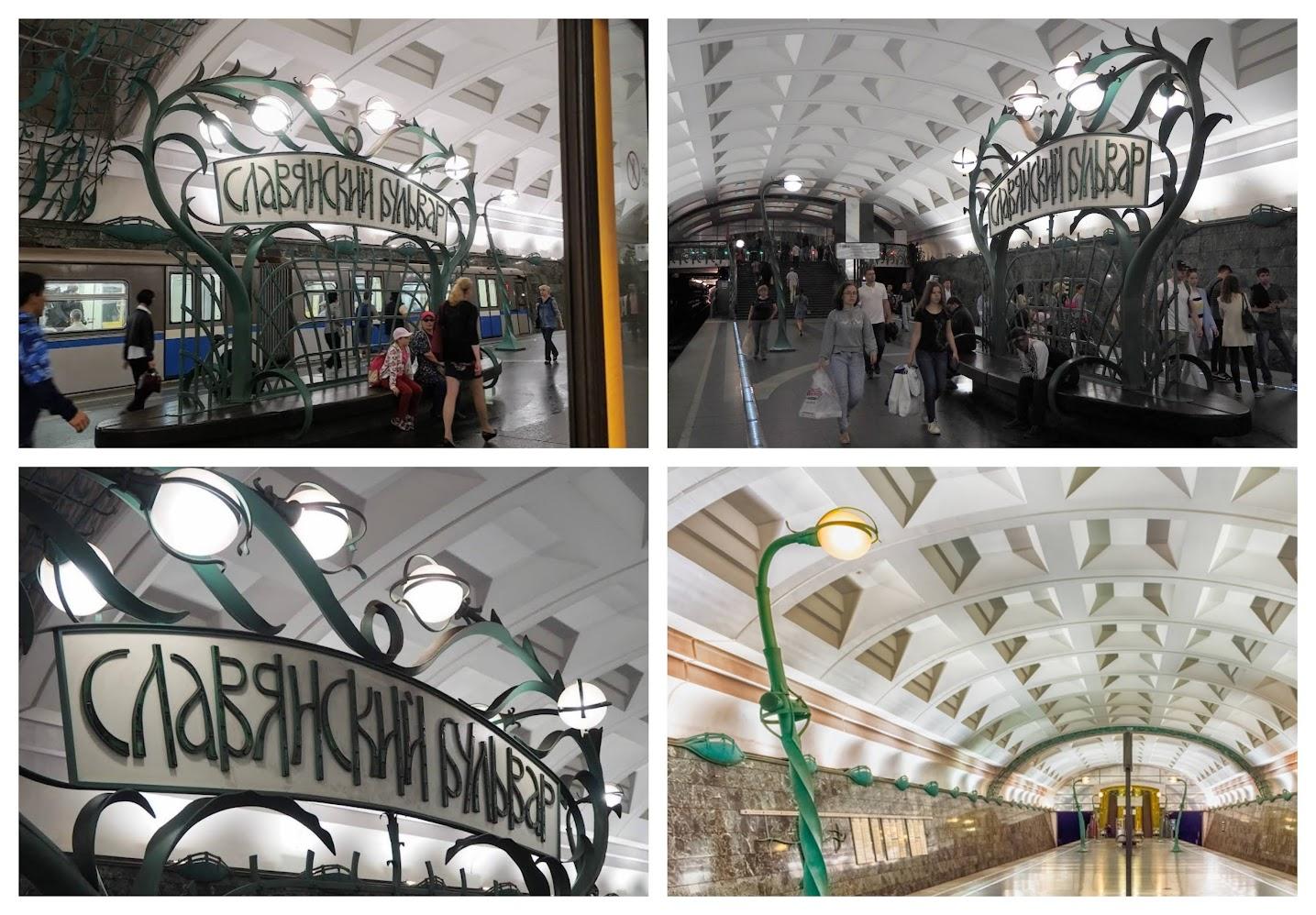Slavyansky Bulvar metro Moscú