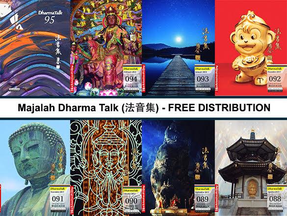 Majalah Dharma Talk
