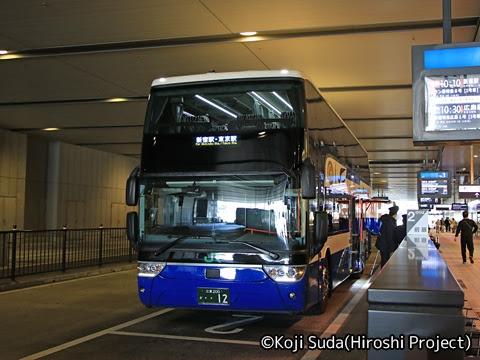 JRバス関東「グラン昼特急8号」 大阪駅JR高速バスターミナルにて_01