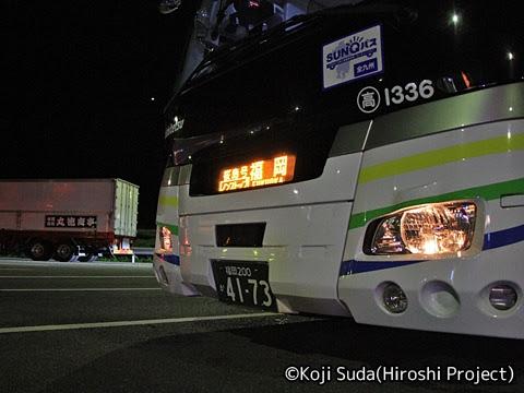西鉄「桜島号」 1336 えびのPAにて_02
