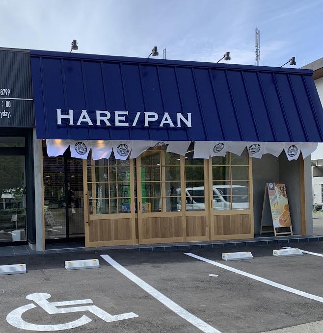 HARE/PAN ハレパン