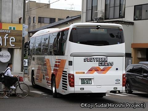 南海バス「サザンクロス」長岡・三条線 ・518 東三条駅前到着_02