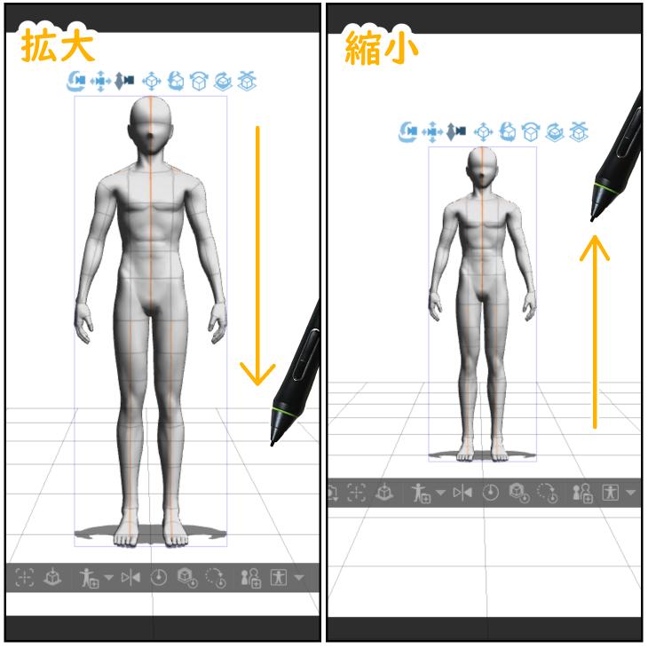クリスタの3Dデッサン人形の表示サイズ変更