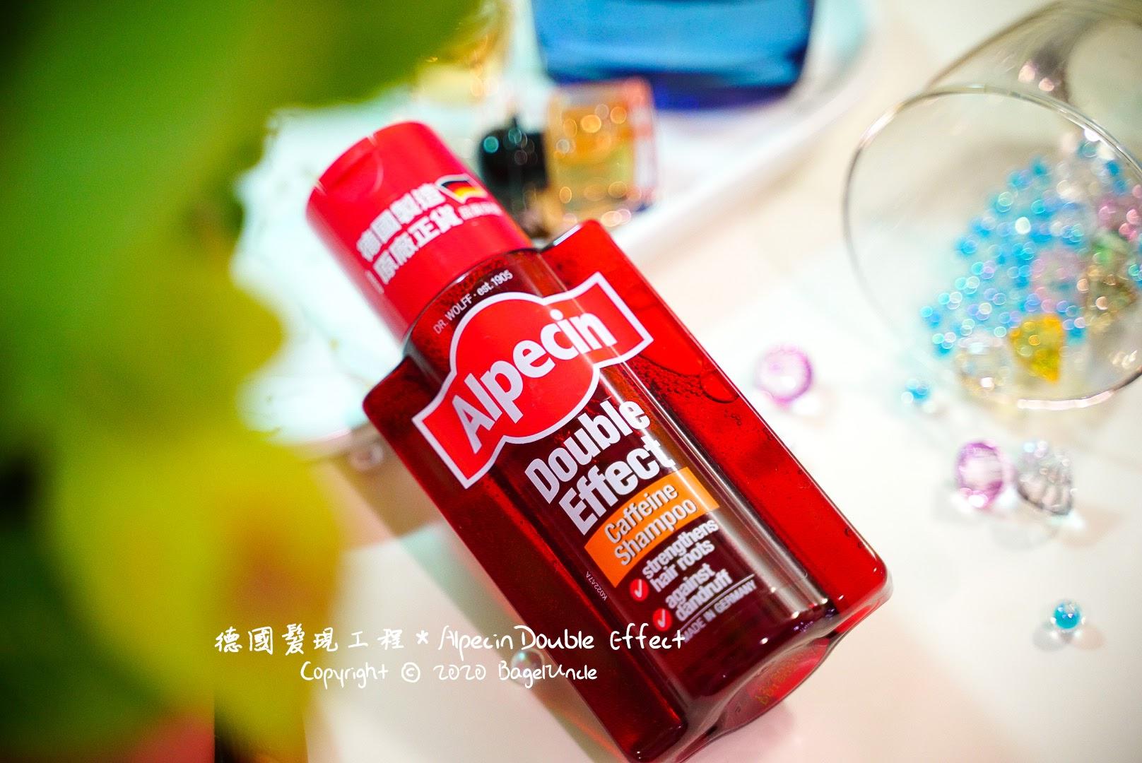 【男性健髮推薦】德國髮現工程 Alpecin Double Effect 雙效咖啡因抗頭皮屑洗髮露 油性頭皮推薦 控油首選