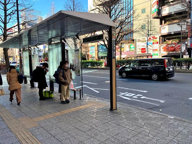 広瀬通一番町バスのりば