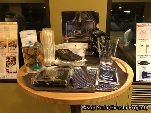 JR西日本 117系「WEST EXPRESS 銀河」 山陽ルート(上り)の旅_車内販売