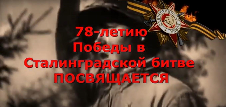 Студенты ВГИИК и обучающиеся Центральной школы искусств ВГИИК подготовили дивертисмент ко дню Победы под Сталинградом