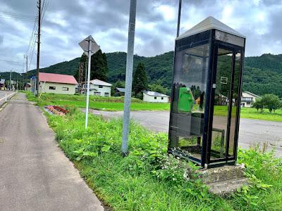 川舟公民館前バス停の所在地