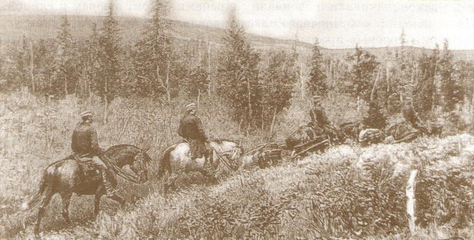 Поиски золота в Восточной Сибири.